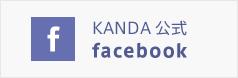 KANDA 公式 facebook