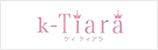 k-Tiara