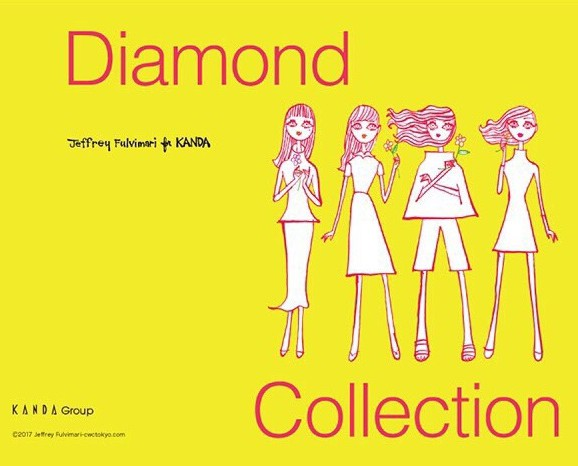 DIAMOND2017